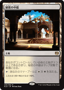https://mtg-jp.com//img_sys/cardImages/KLD/419402/cardimage.png