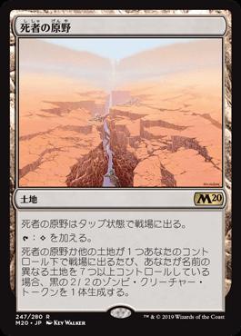 https://mtg-jp.com//img_sys/cardImages/M20/468401/cardimage.png