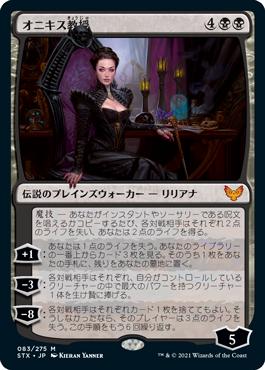 https://mtg-jp.com//img_sys/cardImages/STX/515015/cardimage.png