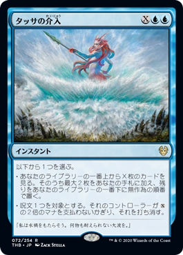 https://mtg-jp.com//img_sys/cardImages/THB/477593/cardimage.png