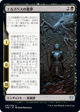 https://mtg-jp.com//img_sys/cardImages/THB/477612/cardimage.png