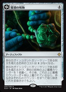 https://mtg-jp.com//img_sys/cardImages/XLN/436597/cardimage.png