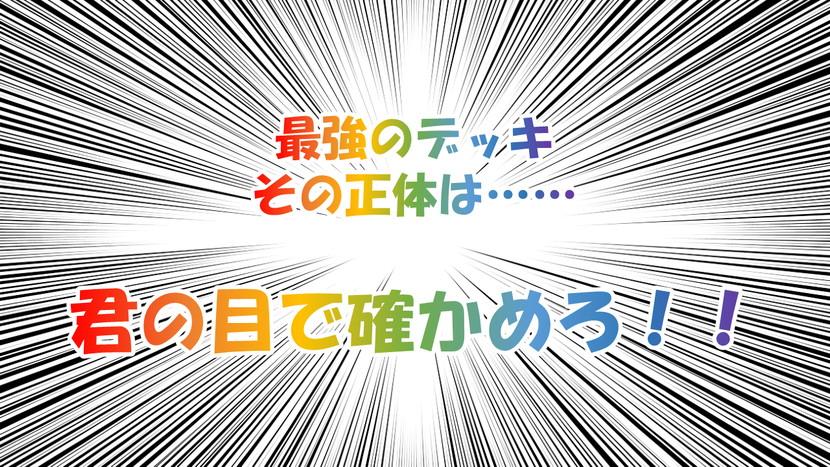suzuike_takano03.jpg