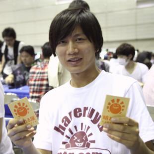 qq_yamamoto.jpg