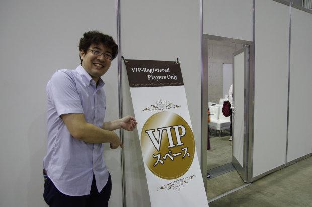 vip_2.jpg