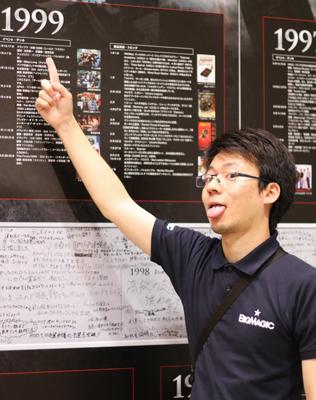 top8_kawasaki.jpg