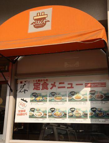 d1_kaizyou07.jpg