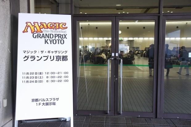 d1_kaizyou03.jpg