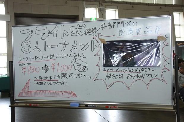 kaizyou17.jpg