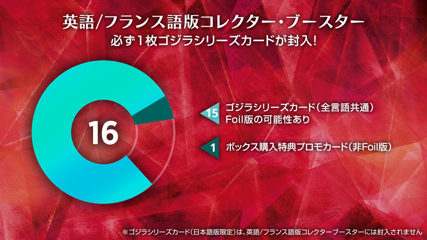 04_Monster_Series_jp.jpg