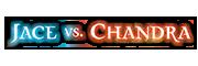 デュエルデッキ:ジェイス vs. チャンドラ