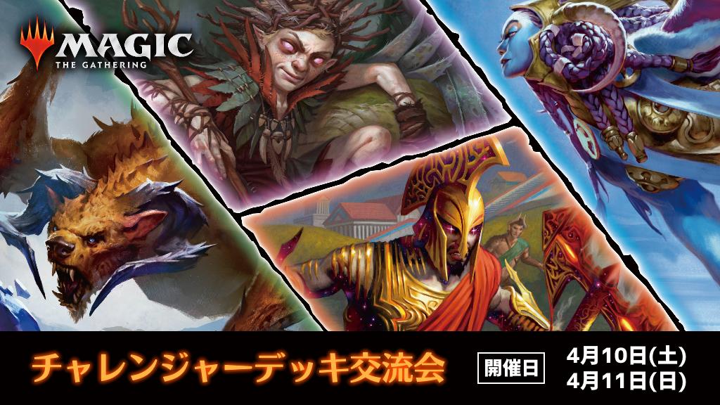 CD2021_banner.jpg