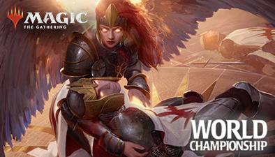 マジック:ザ・ギャザリング世界選手権2018