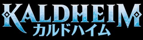 KHM_Logo.png