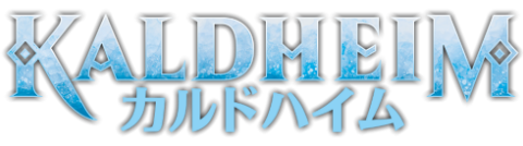 KHM_Logo_ja.png