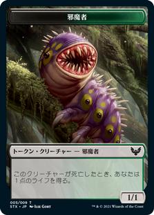 Pest_JP.png