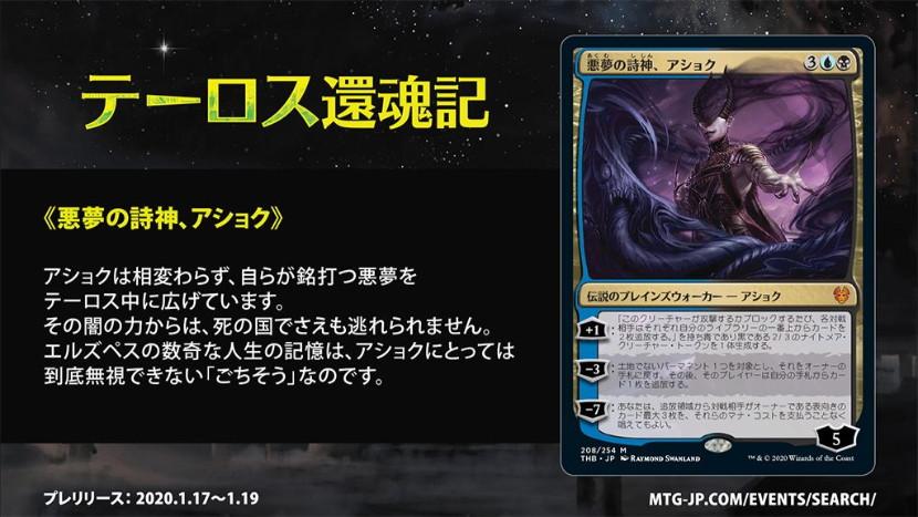 002_THB_Preview_Blurbs_JP.jpg