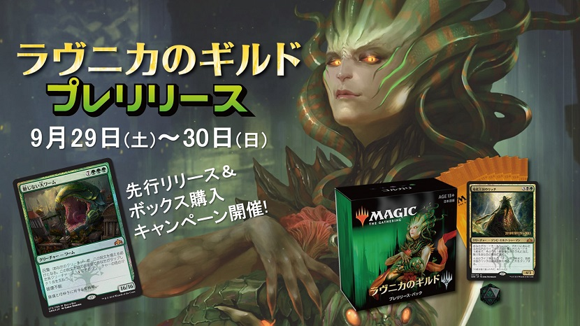 GRN_prerelease_header.jpg