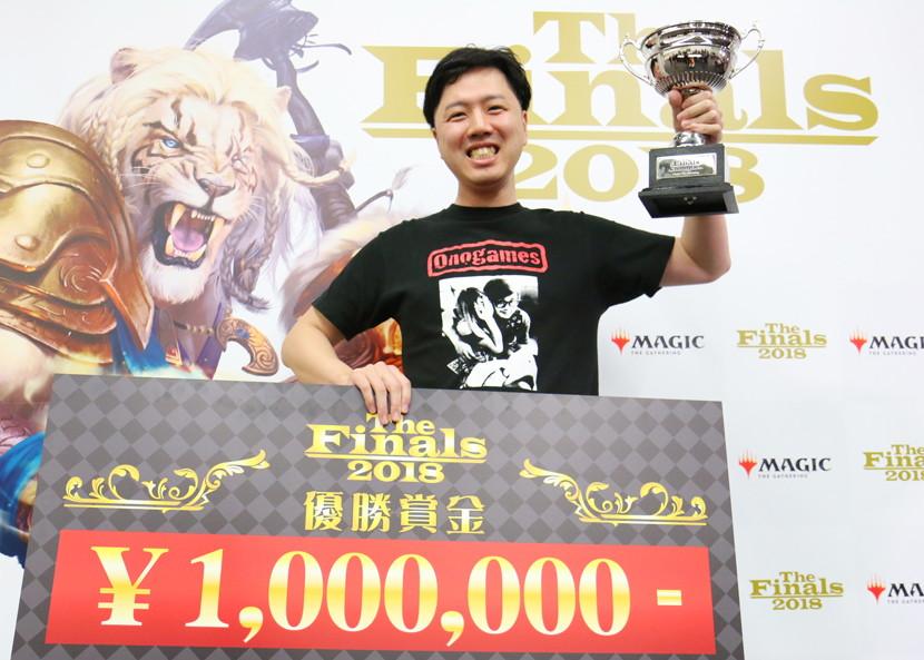 finals18_champion_watanabe.jpg