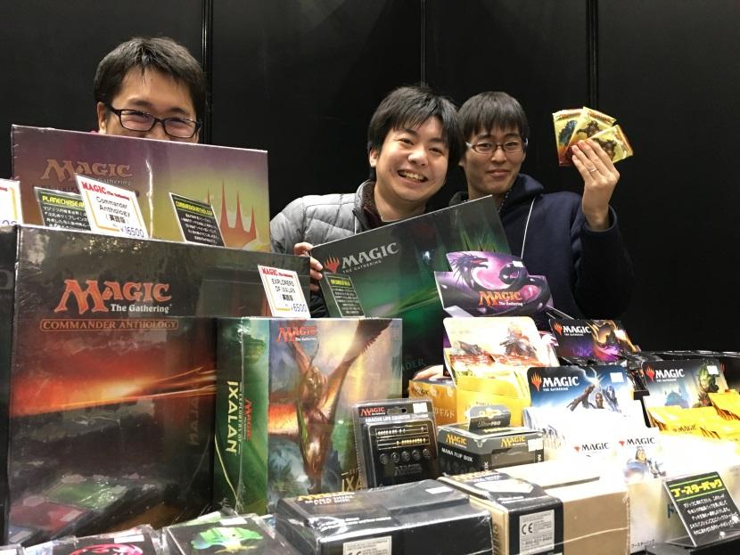 gamemarket_shop.jpg