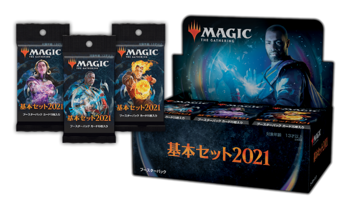 m21_booster_box.png