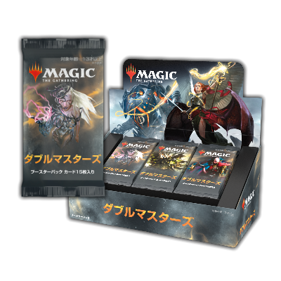 2xm_booster_box.png