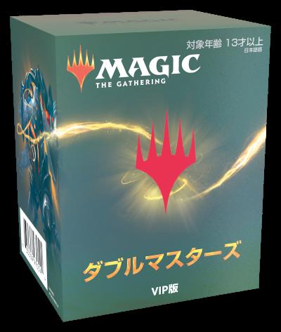 mtg2xm_vip_box_jp.png