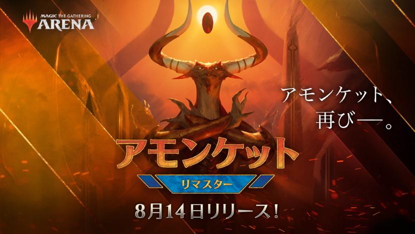 AKR_banner.jpg