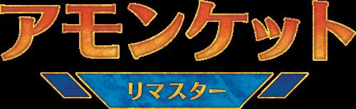 AKR_logo_ja.png