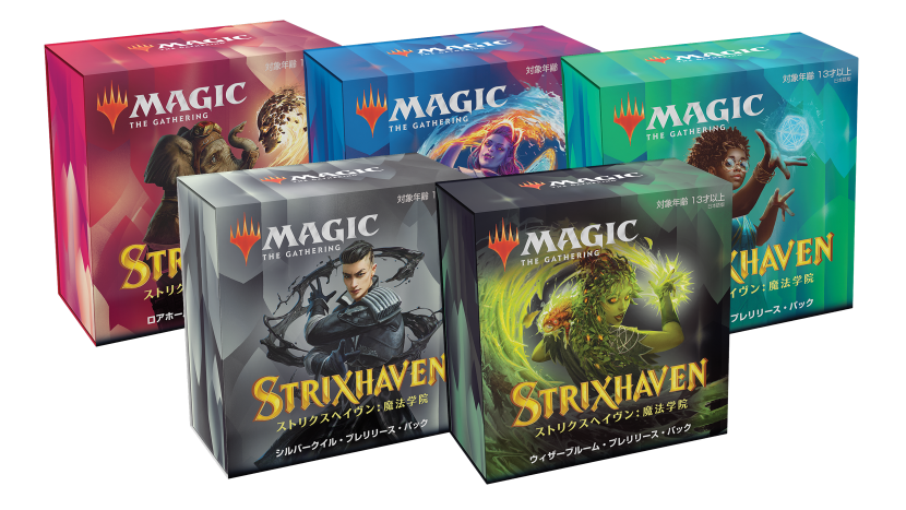 stx_prerelease_pack.png