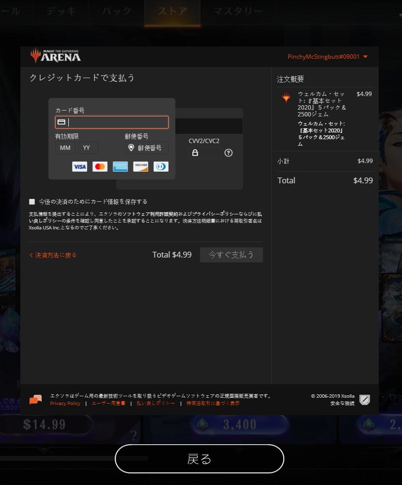 xsolla-jp.jpg