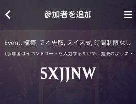 01_eventcode.jpg
