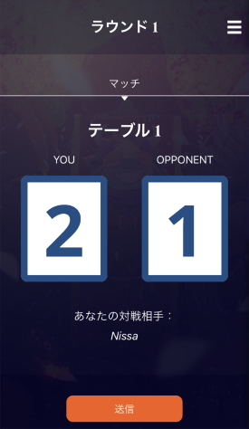 06_filledoutmatchslip.jpg
