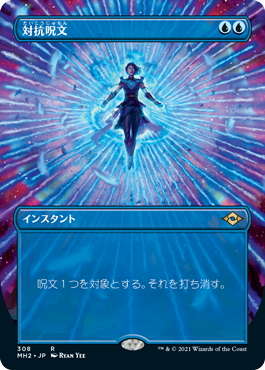 jp_mkySyoXR1c.png