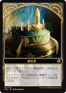 jp_monarch.jpg