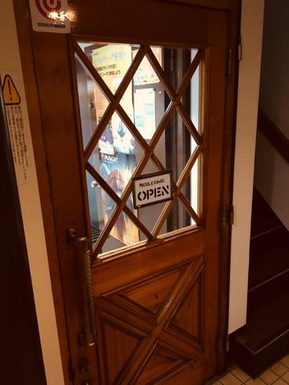 spass_door.jpg
