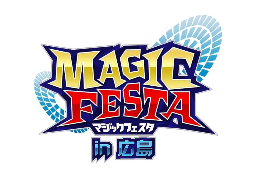 logo_festa_hiroshima.jpg