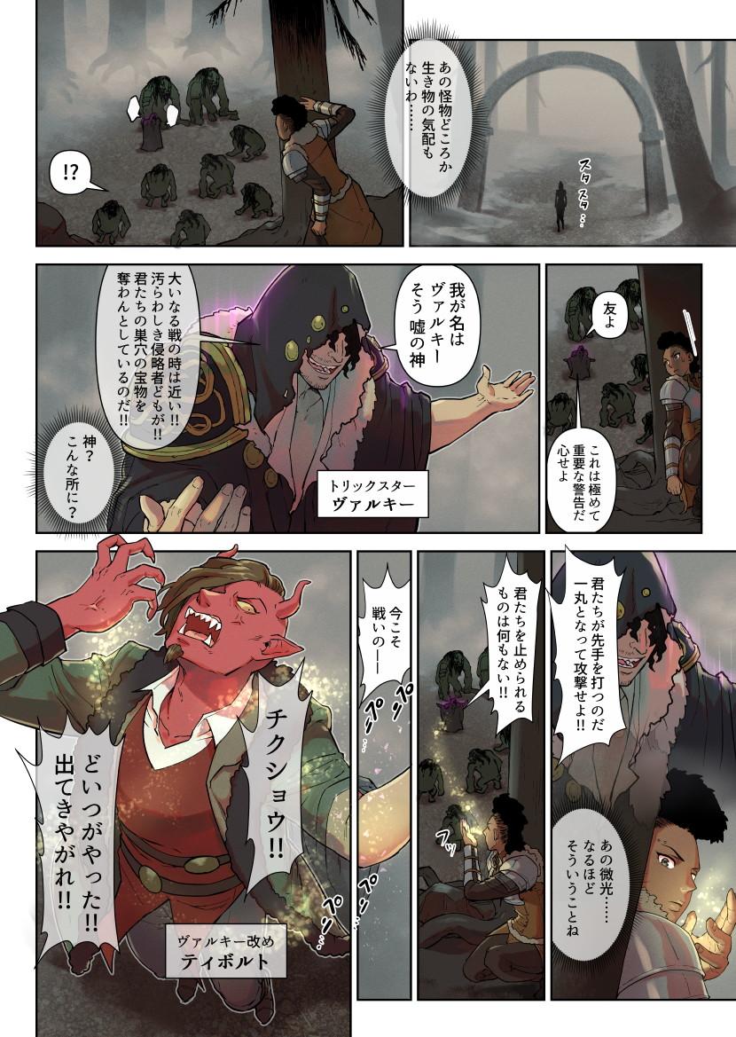 storycomic_khm_005.jpg