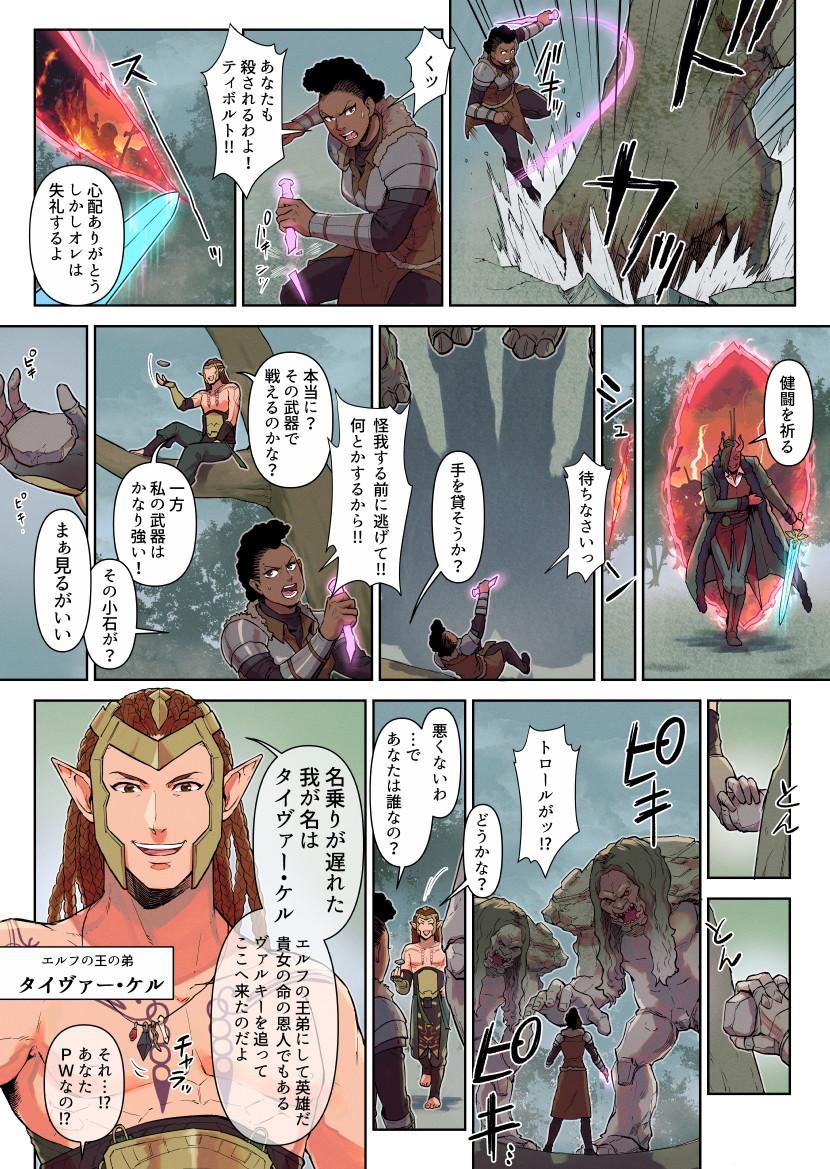 storycomic_khm_007.jpg