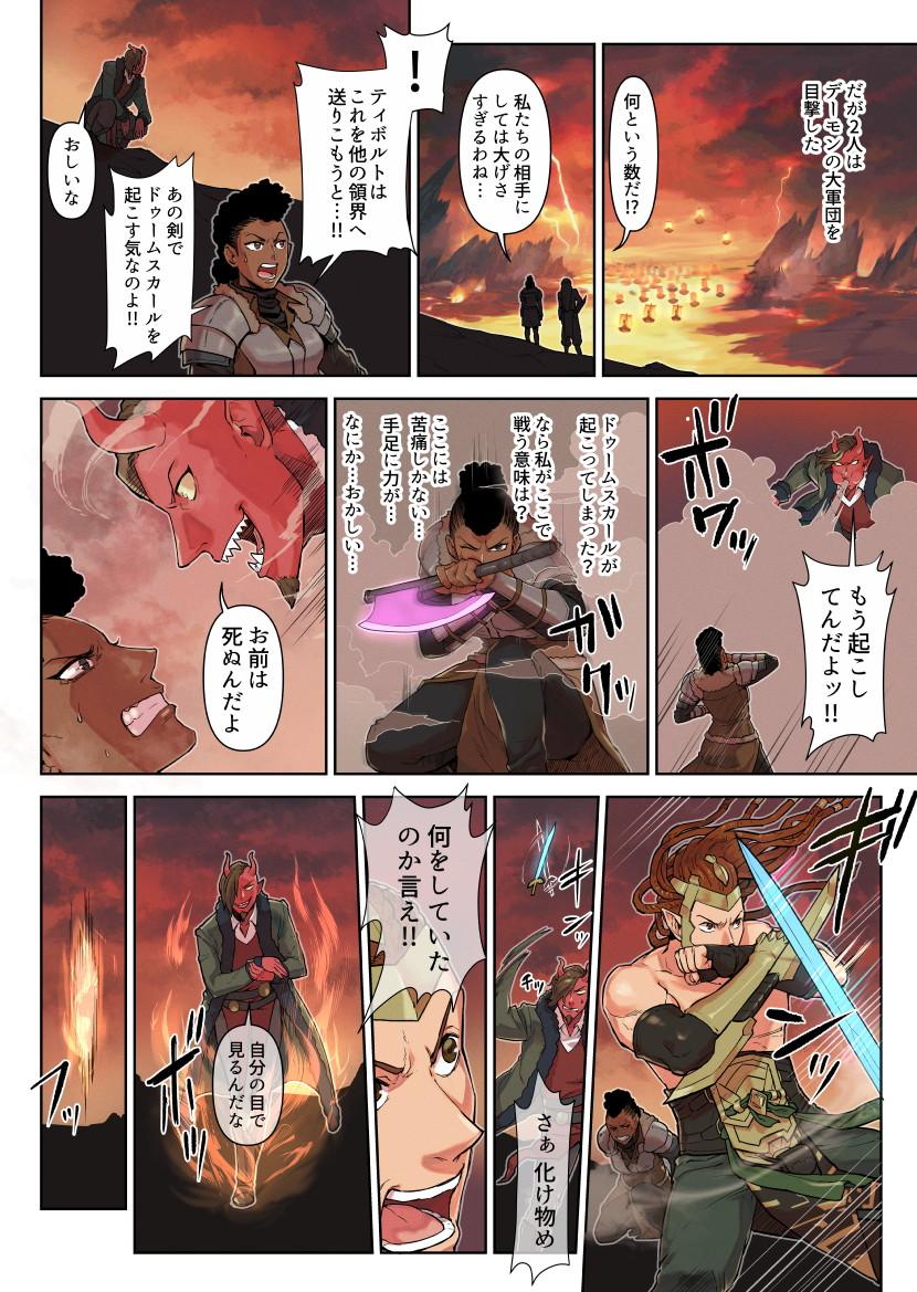storycomic_khm_011.jpg