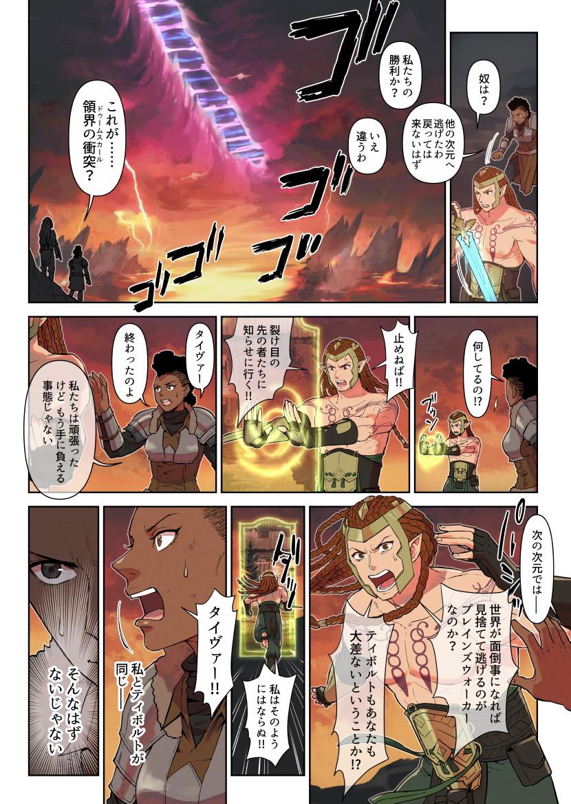storycomic_khm_012.jpg