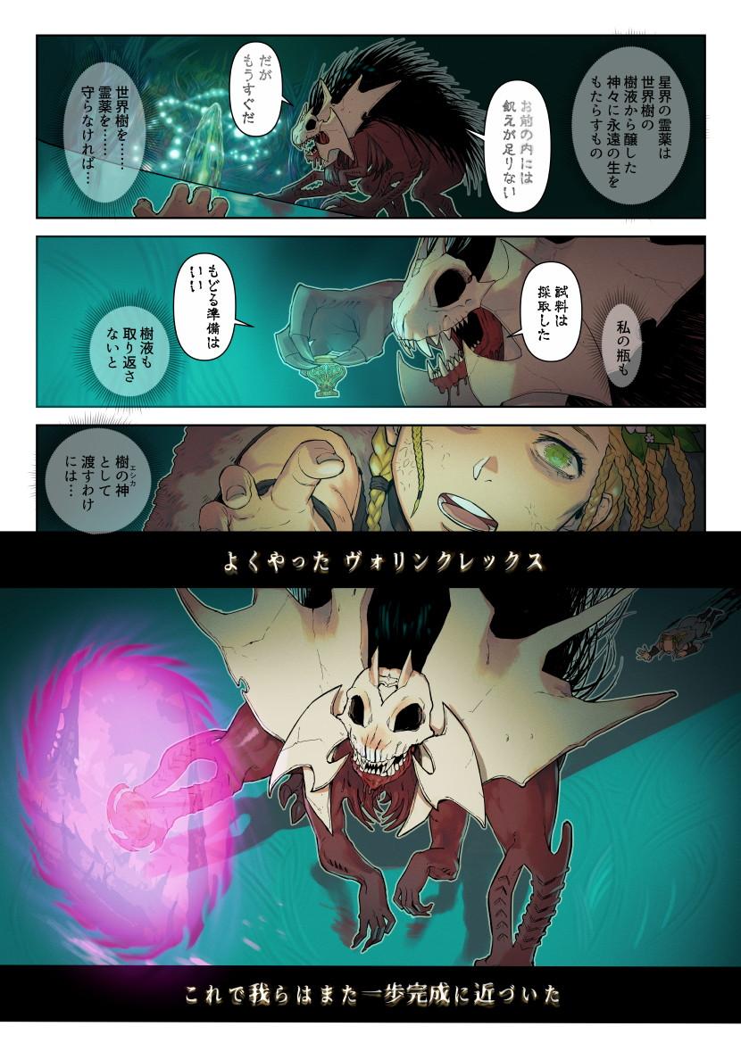 storycomic_khm_016.jpg