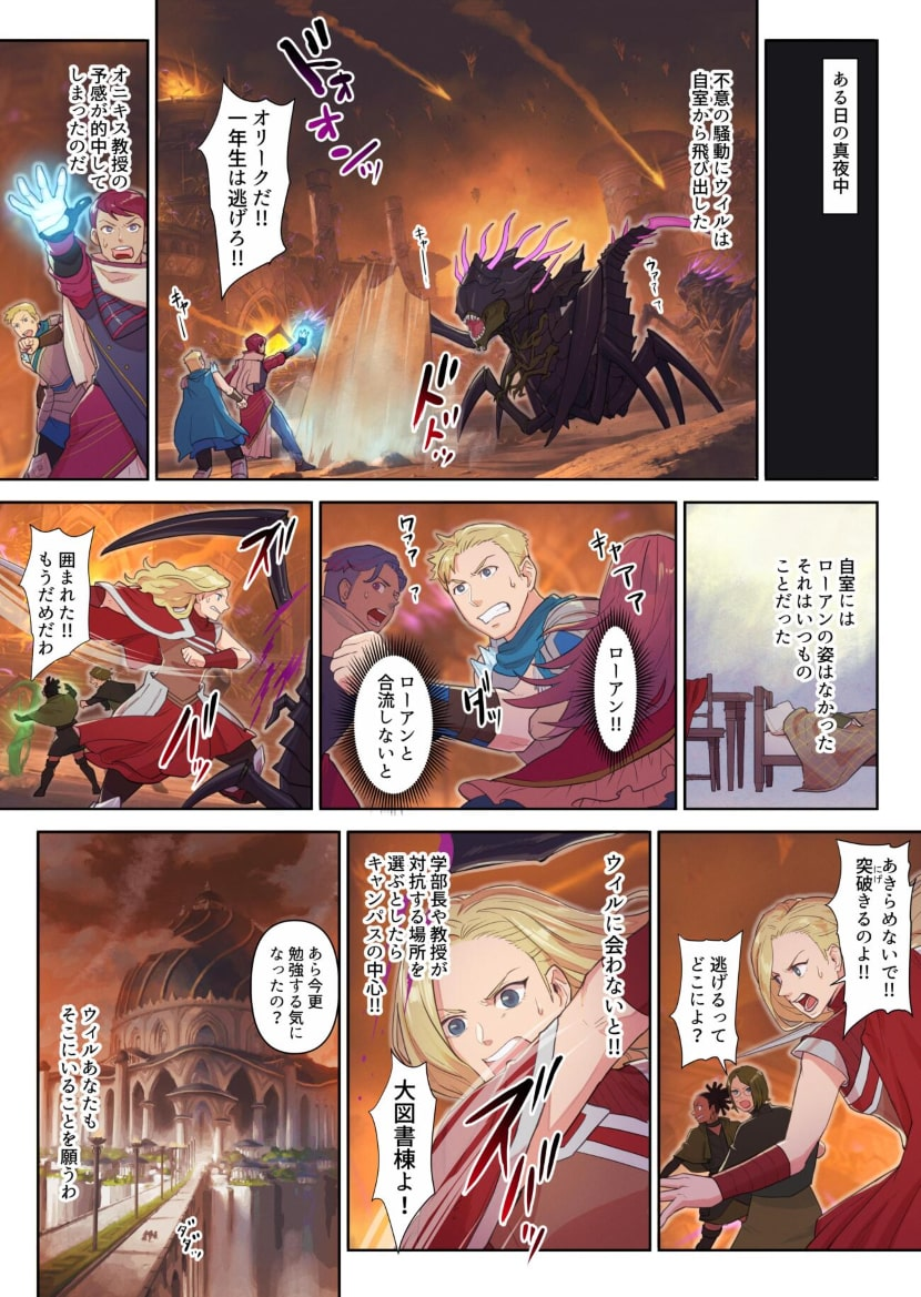 storycomic_stx_010.jpg