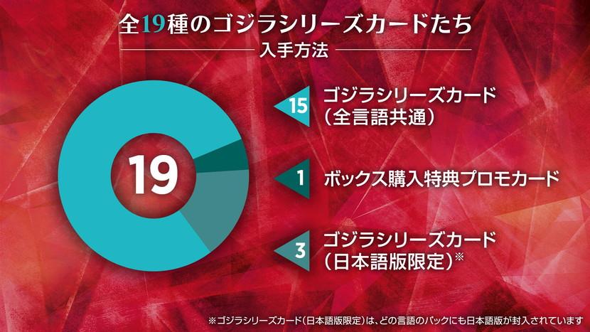 01_Monster_Series_jp.jpg