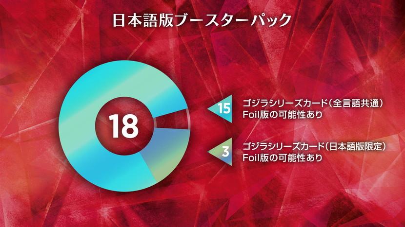 05_Monster_Series_jp.jpg