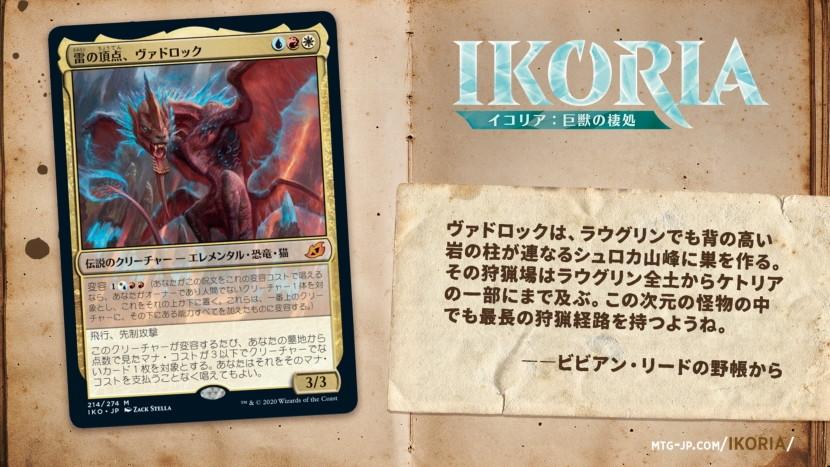 mtgiko_charactercards_ja_03.jpg