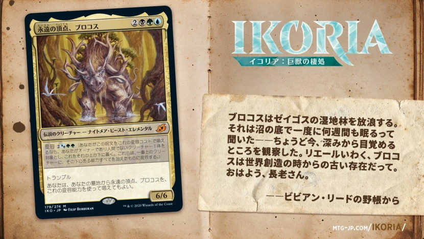 mtgiko_charactercards_ja_04.jpg