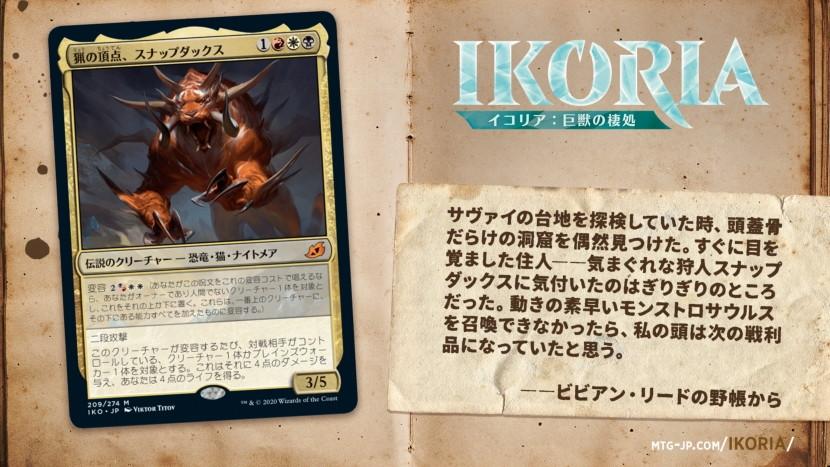 mtgiko_charactercards_ja_05.jpg
