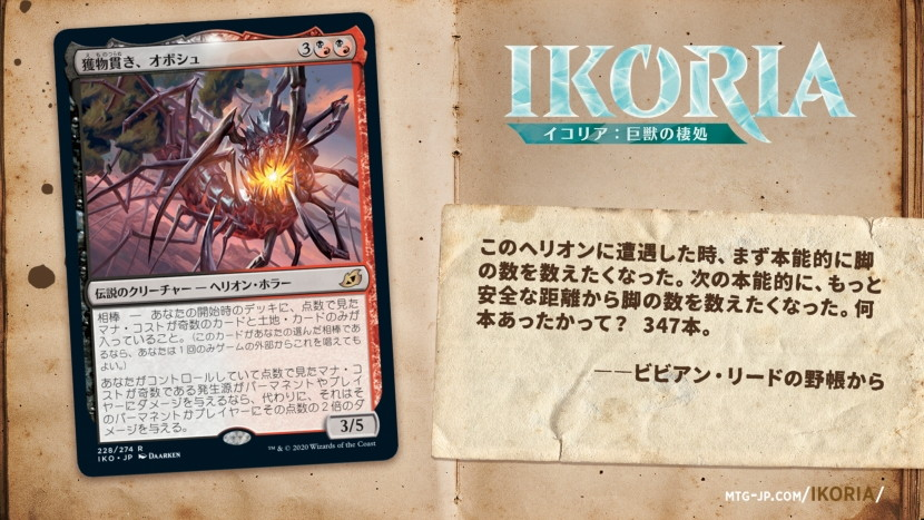 mtgiko_charactercards_ja_20.jpg