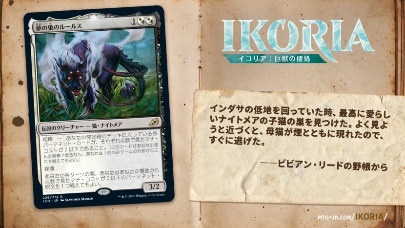 mtgiko_charactercards_ja_21.jpg